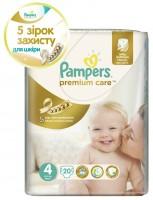 Подгузники Pampers Premium Care 4 / 20 pcs