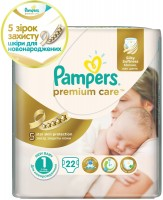 Подгузники Pampers Premium Care 1 / 22 pcs