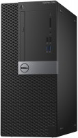 Персональный компьютер Dell OptiPlex 7040