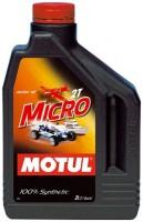 Моторное масло Motul Micro 2T 2L