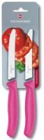 Набор ножей Victorinox 6.7836.L115B