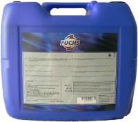 Моторное масло Fuchs Titan Supersyn 10W-60 20L