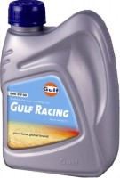 Моторное масло Gulf Racing 5W-50 1L