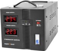 Стабилизатор напряжения Logicpower LPH-3000SD