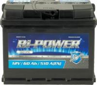Автоаккумулятор Bi-Power Classic
