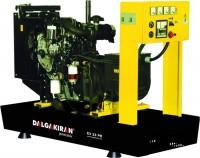 Электрогенератор Dalgakiran DJ 33 PR