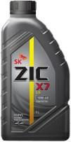 Моторное масло ZIC X7 LS 10W-40 1L