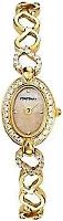 Наручные часы Fontenay FG232ZWR