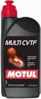 Трансмиссионное масло Motul Multi CVTF 1L