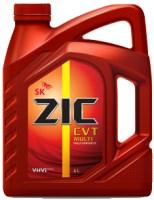 Трансмиссионное масло ZIC CVT Multi Vehicle 4L