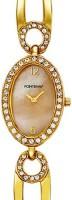Наручные часы Fontenay UG230ZWL