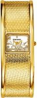 Наручные часы Fontenay UG2507BW