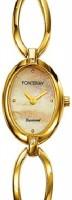 Наручные часы Fontenay UT218DWR