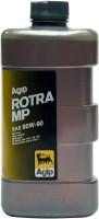 Трансмиссионное масло Agip Rotra MP 80W-90 1L
