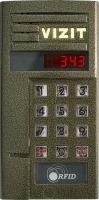 Вызывная панель Vizit BVD-343R