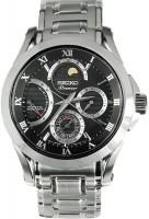 Наручные часы Seiko SRX001P1