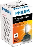 Фото - Ксеноновые лампы Philips D3S Xenon ECO Standard 42302