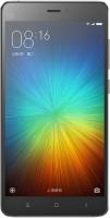 Фото - Мобильный телефон Xiaomi Mi-4s