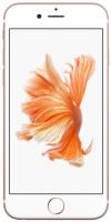 Мобильный телефон Apple iPhone 6S VIP