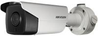 Фото - Камера видеонаблюдения Hikvision DS-2CD4A85F-IZS