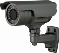 Камера видеонаблюдения Atis AW-420VFIR-50
