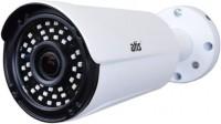 Камера видеонаблюдения Atis ANW-2MVFIRP-60W