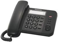 Фото - Проводной телефон Panasonic KX-TS2352