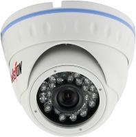 Фото - Камера видеонаблюдения Division DE-700ir24