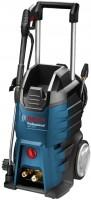 Мойка высокого давления Bosch GHP 5-75