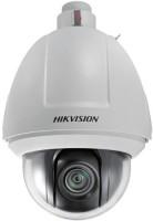 Фото - Камера видеонаблюдения Hikvision DS-2DF5274-A
