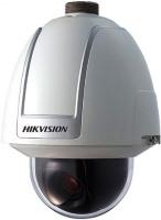 Фото - Камера видеонаблюдения Hikvision DS-2DF5286-A