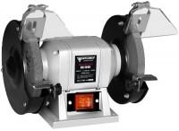 Точильно-шлифовальный станок Forte BG1540
