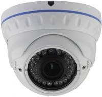 Фото - Камера видеонаблюдения GreenVision GV-015-AHD-E-DOS14V-30