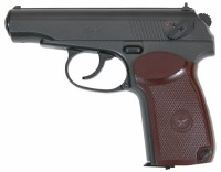 Пневматический пистолет BORNER PM 4.5 mm