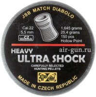 Пули и патроны JSB Heavy Ultra Shock 5.5 mm 1.6 g 150 pcs