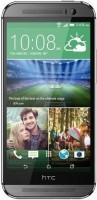 Мобильный телефон HTC One M8s 16GB