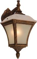 Прожектор / светильник Globo Nemesis 31591