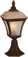Прожектор / светильник Globo Nemesis 31592