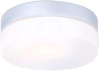Прожектор / светильник Globo Vranos 32111