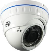 Фото - Камера видеонаблюдения Atis ANVD-14MVFIR-30W