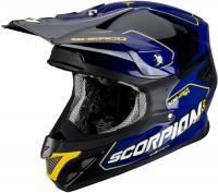 Мотошлем Scorpion VX-20 Air