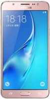 Мобильный телефон Samsung Galaxy J7 2016