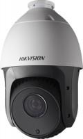 Фото - Камера видеонаблюдения Hikvision DS-2AE5223TI-A