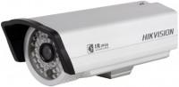 Фото - Камера видеонаблюдения Hikvision DS-2CD812P-IR1