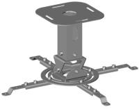 Крепление для проектора KSL CMPR-2