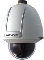 Фото - Камера видеонаблюдения Hikvision DS-2DF1-572