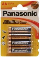 Аккумуляторная батарейка Panasonic Power 4xAA