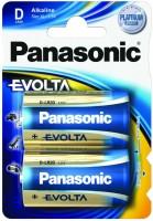 Фото - Аккумуляторная батарейка Panasonic Evolta 2xD