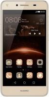 Мобильный телефон Huawei Y5II Dual Sim