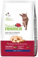 Фото - Корм для кошек Trainer Adult with Fresh Chicken 7.5 kg
